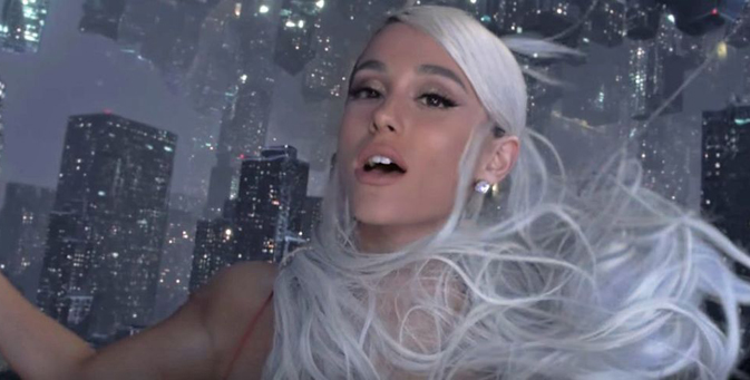 No Tears Left To Cry Lyrics - Ariana Grande