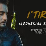 I'Tiraf Lyrics - Mohamed Tarek